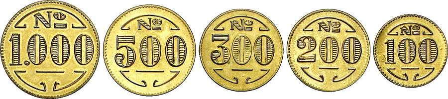 catalogo-de-moedas-valios